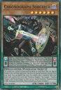 遊戯王 FIGA-EN058 クロノグラフ・マジシャン Chronograph Sorcerer (英語版 1st Edition スーパーレア) Fists of the Gadgets