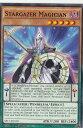 ショッピングMAGICIAN 遊戯王 SP15-EN010 星読みの魔術師 Stargazer Magician(英語版 1st Edition ノーマル)