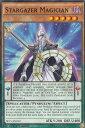 ショッピングMAGICIAN 遊戯王 SP15-EN010 星読みの魔術師 Stargazer Magician(英語版 1st Edition シャッターホイル)