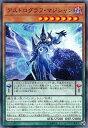 遊戯王 DP23-JP052 アストログラフ・マジシャン (日本語版 ノーマル) デュエリストパック −レジェンドデュエリスト編6−