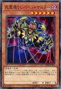 遊戯王 SD38-JP015 死霊操りしパペットマスター (日本語版 ノーマル) STRUCTURE DECK - 混沌の三幻魔 -