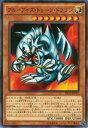 【プレイ用】遊戯王 DP16-JP041 ブルーアイズ トゥーン ドラゴン(日本語版 ノーマル)【中古】