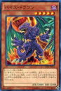 【プレイ用】遊戯王 DC01-JP012 バイス ドラゴン(日本語版 ノーマル)【中古】
