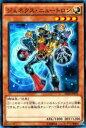 【プレイ用】遊戯王 SD28-JP019 ジェネクス・ニュートロン(日本語版 ノーマル) 【中古】
