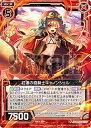 Z/X ゼクス E13-005 紅蓮の砲騎士キャノンシェル (N ノーマル) アイドルゼクス オン ステージ ゼクステージ!