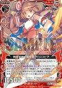 【HLR ホログラムレア】 ゼクス E13-006 刺穿突破の竜槍姫クロススピア (R レア) アイドルゼクス オン ステージ ゼクステージ!