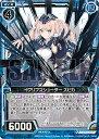 【HLR ホログラムレア】 ゼクス E13-010 イクリプスシューター スピカ (R レア) アイドルゼクス オン ステージ ゼクステージ!