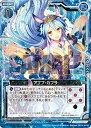 【HLR ホログラムレア】 ゼクス E13-016 アブブ カブラ (N ノーマル) アイドルゼクス オン ステージ ゼクステージ!