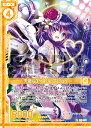 Z/X ゼクス E13-021 天使なアイドル プリュイ (R レア) アイドルゼクス オン ステージ ゼクステージ!
