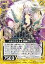 Z/X ゼクス E13-022 終末の四大天使 神鎌のアザゼル (R レア) アイドルゼクス オン ステージ ゼクステージ!