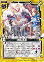 Z/X ゼクス E13-026 精神の胎動 (N ノーマル) アイドルゼクス オン ステージ ゼクステージ!