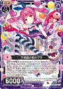 Z/X ゼクス E13-031 不思議の国のグラ (N ノーマル) アイドルゼクス オン ステージ ゼクステージ!