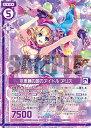 Z/X ゼクス E13-033 不思議の国のアイドル アリス (R レア) アイドルゼクス オン ステージ ゼクステージ!