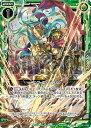 【HLR ホログラムレア】 ゼクス E13-037 ギグ キ ヘガル (N ノーマル) アイドルゼクス オン ステージ ゼクステージ!