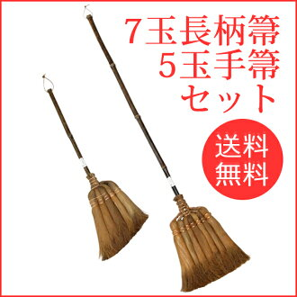 Traditional crafts Yamamoto katsunosuke shopping ' our popular No. 1 & 2 recommended set of 2 ' 5 ball & 7 ball classic コンビセット (cleaning tool dust remove dust small decoys / gadgets / made in Japan MOP / fashion design / winter gift / mail order