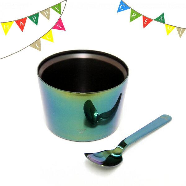 [ハーゲンダッツ][SUS GALLERY/新潟県]SUSgallery サスギャラリー Happy Ice Cream ! cup & spoon 抹茶「ハーゲンダッツのカップアイスにピッタリ!」[ハッピー・アイスクリーム!](国産/日本産/職人)