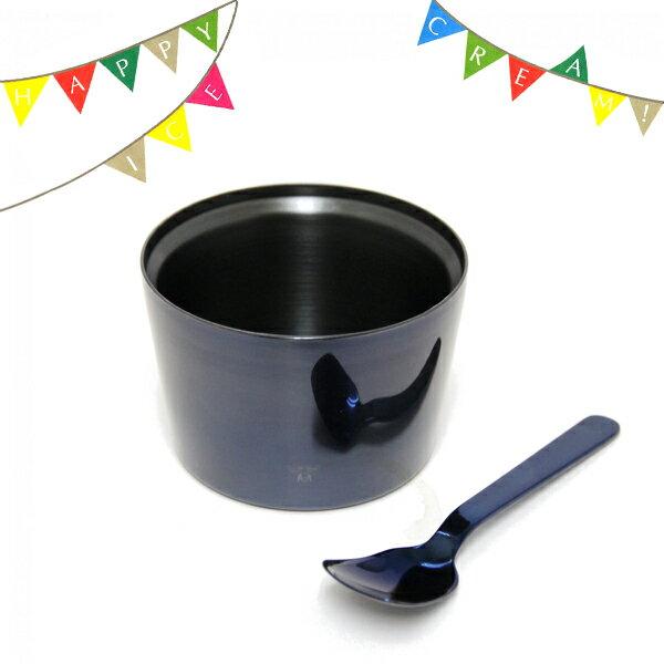 [ハーゲンダッツ][SUS GALLERY][新潟県]SUSgallery サスギャラリー Happy Ice Cream ! cup & spoon ミント「ハーゲンダッツのカップアイスにピッタリ!」[ハッピー・アイスクリーム!](国産/日本産/職人)