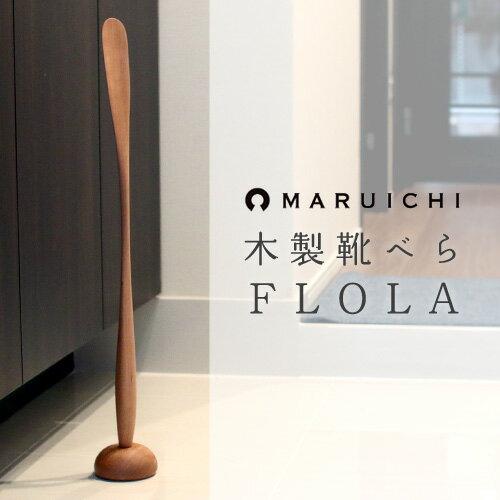 http://macaro-ni.jp/41971