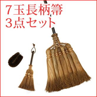 "Traditional crafts Yamamoto katsunosuke shopping ""in the introduction to the Palm broom recommended! Three different applications ' classic Palm broom 3 piece set (gift / cleaning tool dust dust small decoys and celebrations / made in J"