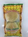 PAO DE MANDIOCA C/ CARNE DESFIADA 2 Unidades 牛肉タピオカパン 2個入り焼き込み惣菜パン タピオカパン 牛肉パン ブラジル風惣菜パン