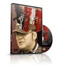Dvd_pers_nage