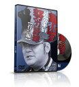 亀山流 超効率的 努力野球 「打つ編」 【DVD1枚組】