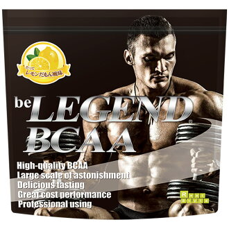 """BCAA"" of the B legend BCAA -be LEGEND BCAA- country production of high quality is 996 yen ... per 100 g"