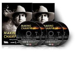 ゲイブ・ハラミロの「MAKING CHAMPIONS4&5」 -Vol.4 サービス& Vol.5 リターン- ☆【送料無料】