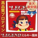 ビーレジェンド プロテイン ペコちゃん ミルキー風味1kg(be LEGEND ホエイプロテイン)【...