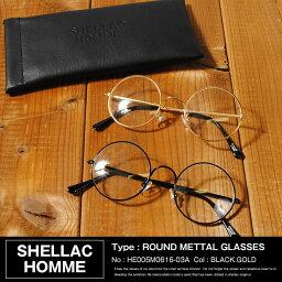 SHELLAC HOMME シェラック オム ラウンド メタルフレーム サングラス クリアサングラス 伊達メガネ 伊達眼鏡 UVカットレンズ メンズ レディース ユニセックス 丸眼鏡 送料無料