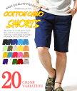 ショートパンツ ショートパンツ ショートパンツ メンズ チノ 夏服 メンズショートパンツ ショートパンツ メンズ ハーフパンツ ショーツ