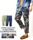 クロップドパンツ メンズパンツ 花柄クロップドパンツ 花柄 総柄 ハナガラパンツ