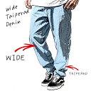 ワイドテーパードデニムパンツ ワイドパンツ ジーパン ビッグシルエット メンズ インディゴ ジーンズ メンズ ストリート