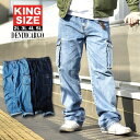 デニム カーゴパンツ メンズ 大きいサイズ 2L 3L 4L 5L XL XXL XXXL ゆったり デニムパンツ ジーンズ ワイドパンツ カーゴ パンツ インディゴ ジーパン イージーパンツ キングサイズ 大き目