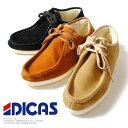 本革スエード モカシンブーツ DICAS ディカス スペイン製 ボアブーツ スウェード モックトゥ 裏ボア ムートン ワラビータイプ ショートブーツ ベージュ キャメル ブラック メンズ 冬靴 シューズ ss