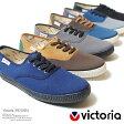 【Victoria】(ヴィクトリア)スペイン産 キャンバスシューズ/メンズ チャッカブーツ/スニーカー【あす楽対応_東海】【あす楽対応_関東】【あす楽対応_近畿】【KK】