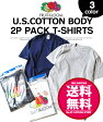 メンズTシャツ Tシャツ パックT 無地Tシャツ FRUIT OF THE LOOM フルーツオブザルーム 2枚セット Sサイズ XLサイズ ホワイト ネイビー