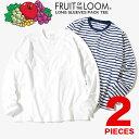 メンズTシャツ ボーダー パックT 長袖 無地Tシャツ FRUIT OF THE LOOM フルーツオブザルーム 2枚セット Sサイズ XLサイズ ホワイト ブラック ロンT