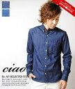国産 デニムシャツ / ciaoチャオ / メンズ 長袖 日本製 ボタンダウンシャツ ネイビー インディゴ