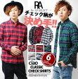 クラシックチェックシャツ ネルシャツ コットン フランネルチェックシャツ/メンズ チェックシャツ ネルシャツ