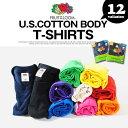 Tシャツ パックT 無地Tシャツ メンズ FRUIT OF THE LOOM フルーツオブザルーム 2枚セット Sサイズ XLサイズ ホワイト ネイビー コットン 綿