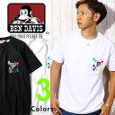 スプラッシュペイントポケットTシャツ ben davis ベンデービス Tシャツ 胸ポケット ポケット付き ポケT ヘヴィウェイト ヘビーオンス ..