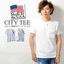 USA製 Tシャツ シティTシャツ 星条旗 アメリカ製 Tee 半袖 アメリカンフラッグ メンズ 胸ポケット ポケT 夏物 夏服 ss