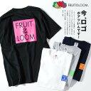 スクエア ボックスロゴ Tシャツ fruit of the loom フルーツオブザルーム TEE 半袖 夏物 夏服 U.S.Aコットン 綿100% メンズ