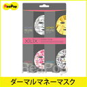 ショッピングコスメ XiliX マネーマスク 4種アソート【コスメ】【化粧品】【美容】