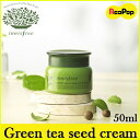 ショッピングイニスフリー 【即日発送】【innisfree】The green tea seed cream 50ml ザ・グリーンティー シード クリーム【コスメ】【化粧品】【美容】