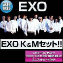 【お得 EXO K&Mセット】【予約】【送料無料】 EXO (エクソ) - 『 Overdose ( 中毒 )』 韓国版 ミニ Album EXO-M EXO-K 5月8日 カムバ..