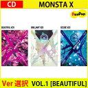 送料無料【2次予約】MONSTA X - VOL.1 [BEAUTIFUL]バージョンランダム!モンエク【CD】【K-POP】【発売3月22】【4月初発送】
