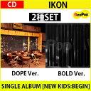 送料無料【1次予約限定価格】初回限定ポスター iKON SINGLE ALBUM [NEW KIDS