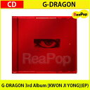 【メール便送料無料】G-DRAGON 3rd Album [KWON JI YONG](EP)【US